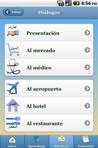 Aprender el árabe:Sm@rt Arabic- screenshot
