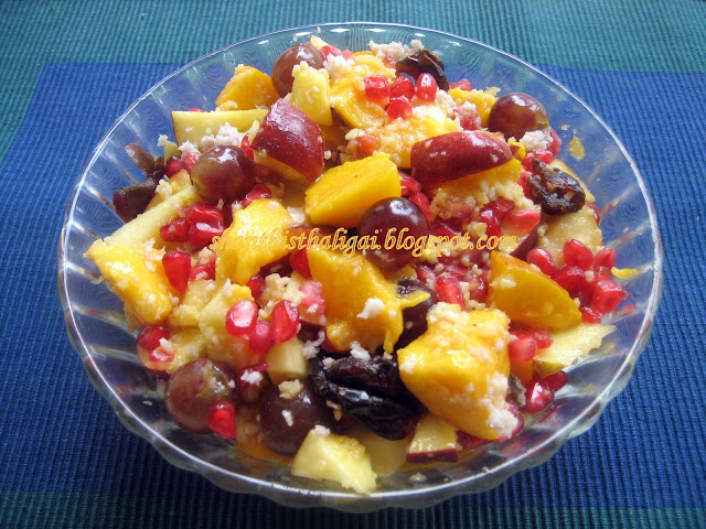 Mixed fruit panchamirtham