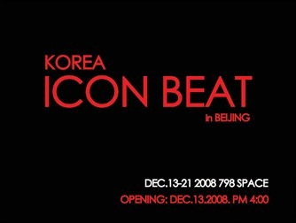 Korea Icon Beat in Beijing