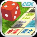 CEK國考大富翁 icon