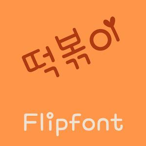 RixTteokbokki Korean FlipFont APK