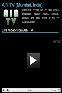 Ain Tv - screenshot thumbnail