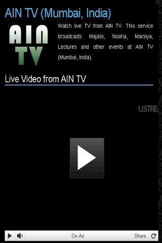 Ain Tv - screenshot