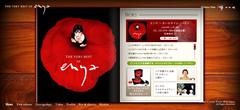 FireShot capture #090 - '___~______·___ I THE VERY BEST OF ENYA' - wmg_jp_enya