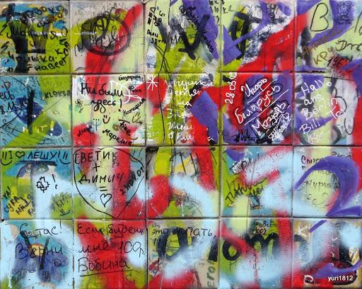 Арбат в стиле Кандинского Arbat in the style of Kandinsky photo yuri1812