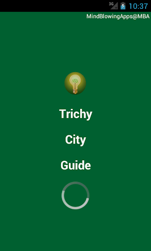 Trichy City Guide