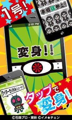 仮面ライダーライブ壁紙・1号2号変身!のおすすめ画像3