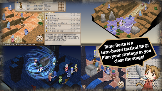 Rime Berta Lite- screenshot thumbnail