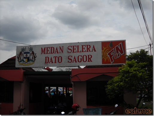 Dato Sagor Food Court [eatz.me]