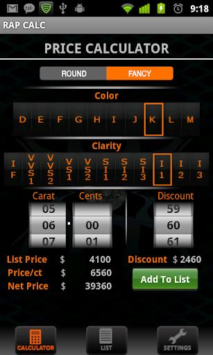 【免費商業App】RAPCAL-APP點子