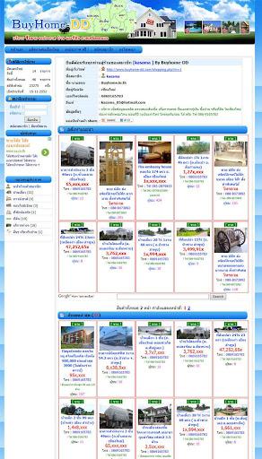 Watch French Online TV, Videos | Find Internet TV