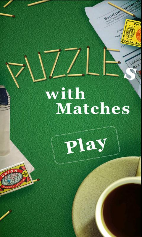 Puzzles with Matches- screenshot