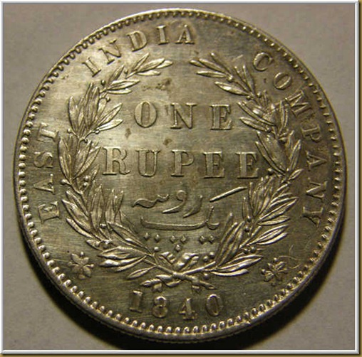 Indian coin victoria facebook - Mth coin xp used for