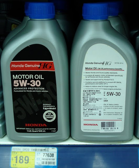 Toyota Of Plano >> So Many 5W-40 VW 502 00 Oils to Choose From