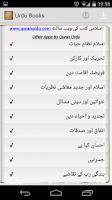 Screenshot of Urdu library