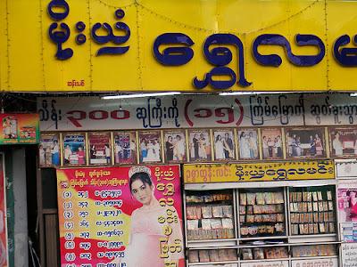 Myanmar lottery seller