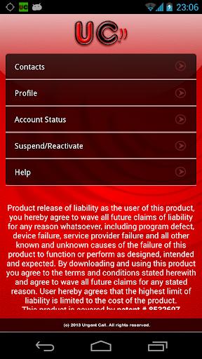 玩通訊App Urgent Call Emergency Service免費 APP試玩