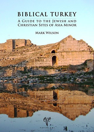 Greek New Testament USB4 (Aug 1, 2007)