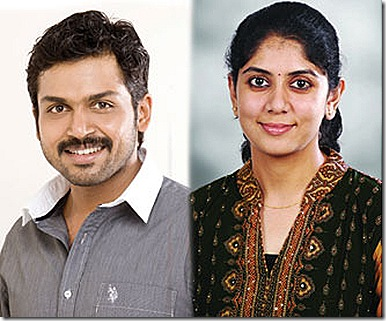 actor-karthi-going-to-marriege-with-ranjini