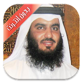 Quran with ahmad al ajmi voice