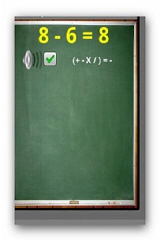 玩免費教育APP|下載數學好友 app不用錢|硬是要APP