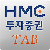 HMC투자증권 The H Tablet