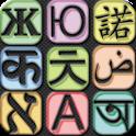 Korean English Translator Free icon