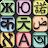 Korean Talking Translator logo