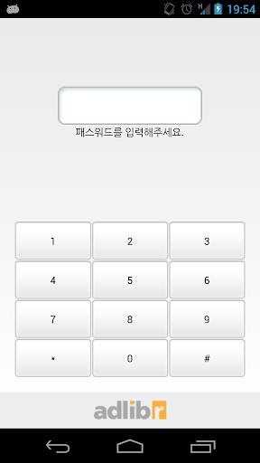 소설톡 - 소설 공유 구 소라톡