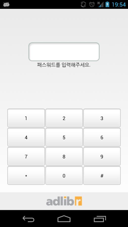 소설톡 - 소설 공유! (구 소라톡) - screenshot