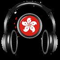 Hong Kong Radio Broadcast icon