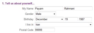 نمونه پر شده قسمت اول فرم ثبت نام ایمیل یاهو