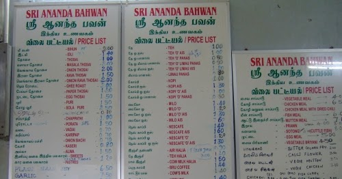 Does A Henna Tattoo Cost: Gudu Ngiseng Blog: Tattoo Price List