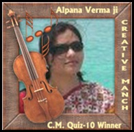 Alpana ji quiz -10 winner final