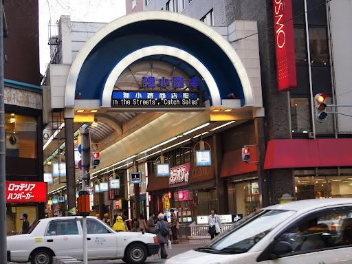 四天三夜自由行! ~ 我的北海道振興觀光訪問團 *Day1* *札幌* 北海道 區域 嗜好 攝影 新聞與政治 旅行 日本(Japan)
