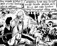 Rani Comics Issue No 14 Dated 15th Jan 1985 Visithira Vimanam Page 28 panel 1