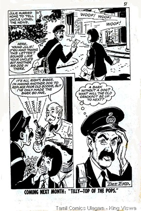 VV Fleetway Princess Picture Library No 115 Uncle Lionels Burglar Chase Dated 18-04-1966 Page 57