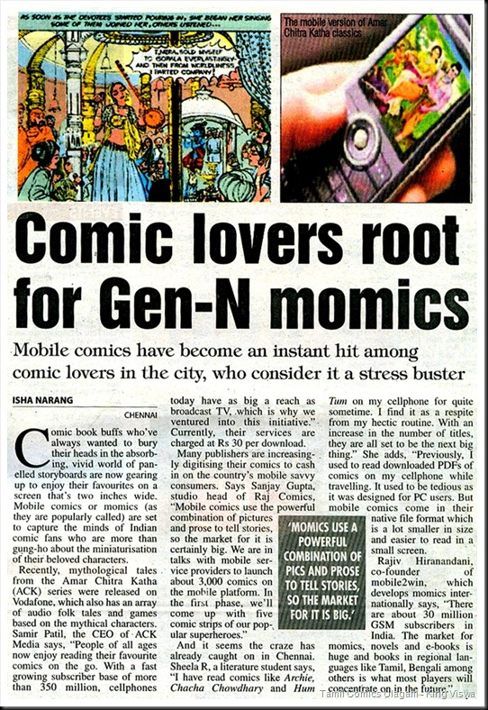 Deccan Chronicle Chennai Chronicle Page 21 Dated 2nd March 2009 Comics In Mobile