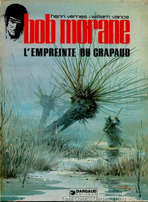 Bob Morane The Mark of Toad 1979 Cover