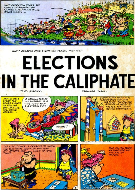 EgMont Daragud 1979 Edition IznoGoud The Infamous 4th Story Page 39 Elections in the Caliphat Lion Comics Issue No 186 Baghdadhil Therdhal