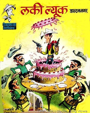 Goverson Comics Lucky Luke Dolton City Cover