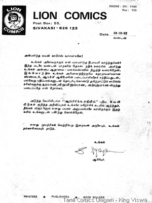 Lion Comics Issue No 19 Thalai Vangi Kurangu Dated Nov 1985 Editor S Vijayans Letter
