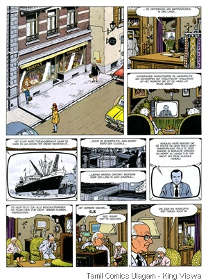 Mr Wens Series - Detective Issue No 26 – 1st Page