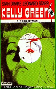 Kelly Green 1 Cover Scan for Thigil Library Cover Reference