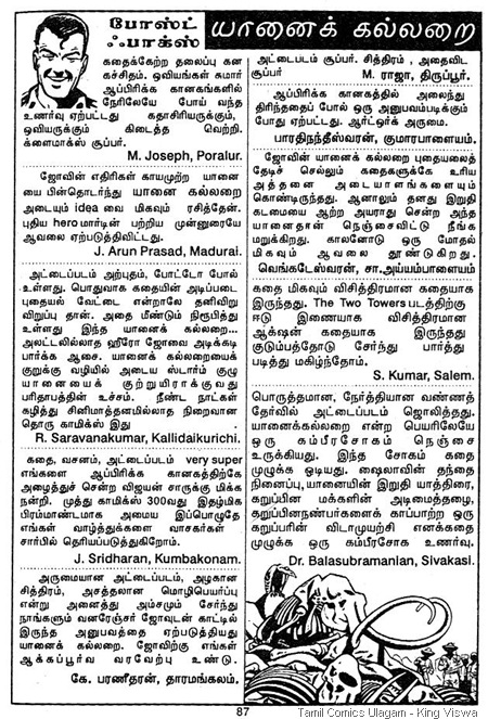 Muthu Comics Issue No 291 Dated May 2003 Letters on Yaanaik Kallarai