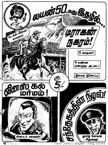 dragon nagaram ad 1