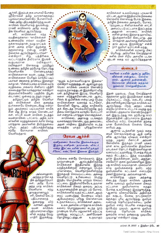 India Today Tamil Edition Dated April 16 2003 Page 43
