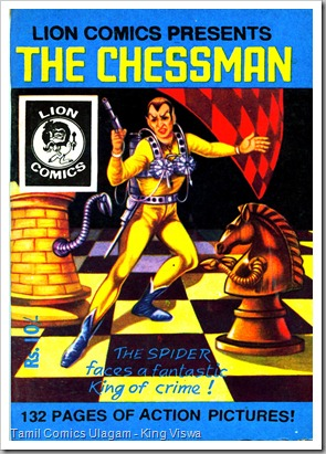Lion Comics English Issue 3 October 1992 Spider Chessman Front Cover