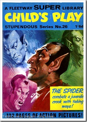 Fleetway SS 26 Dated Jan 1968 Childs Play Sirupillai Vilaiyattu