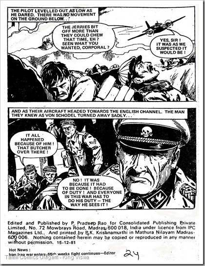 True War Pictire Stories Issue No 24 Last Page